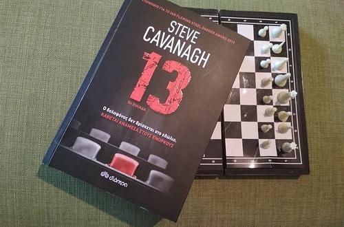 το 13 του Steve Cavanagh